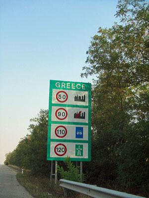 greecereise